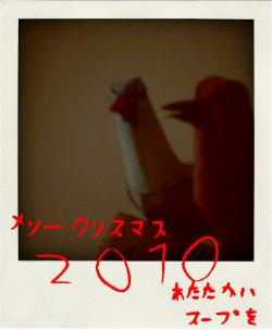 251210-1.jpg