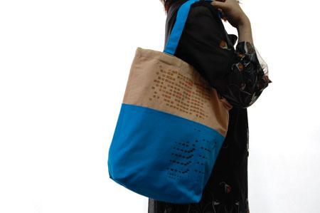 bag2t-01.jpg